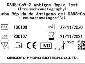 test Qingdao Hidro