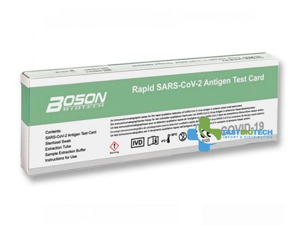 test boson